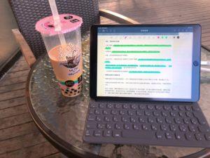カフェの勉強風景