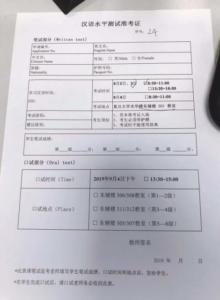 クラス分けテスト結果記入用紙