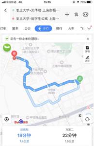 中国留学では手続きの場所が離れている