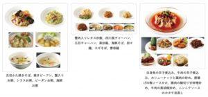 北京カオヤー店のメニュー2