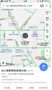 上海市杨浦区出入国管理局の地図