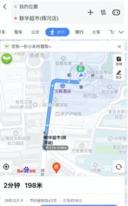 中国の留学生寮unijiaから近くのスーパーまでの地図