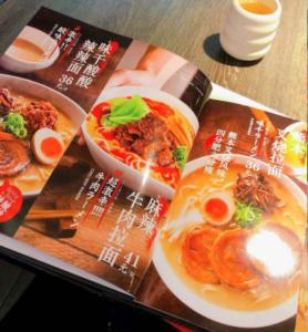 味千ラーメンの日本語メニュー3