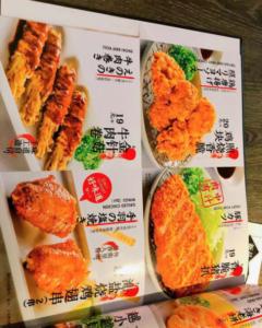 味千ラーメンの日本語メニュー