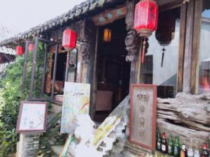 朱家角カフェ