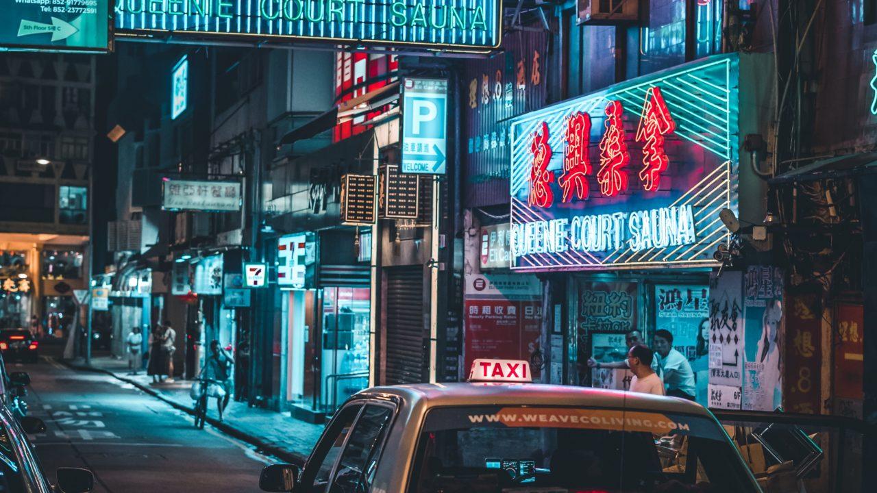 中国のタクシーアプリ「DiDi」とは