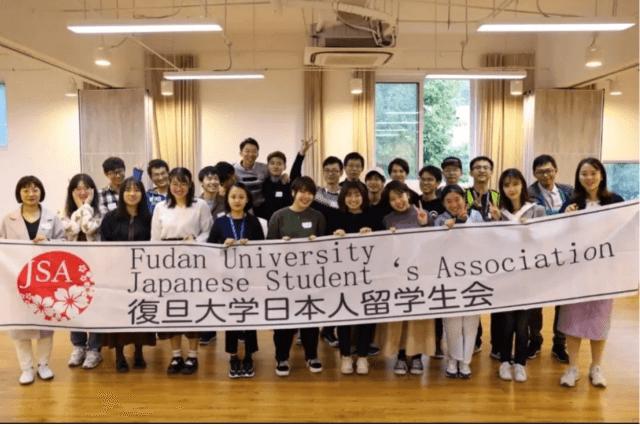 復旦大学JSA日中交流会