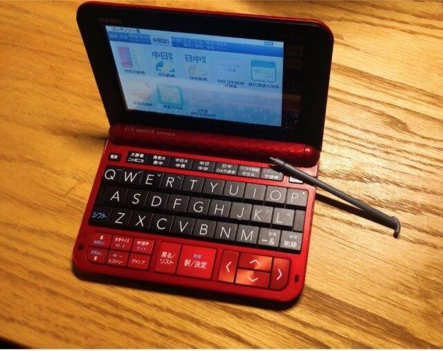Casio(カシオ)Exwrd(エクスワード)ED-Z7300電子辞書中国語モデルタッチペン