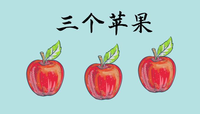 中国語の量詞は必要?