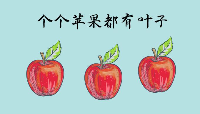 中国語の量詞の一覧表