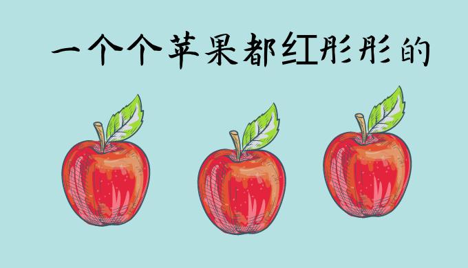 中国語の量詞の使い方