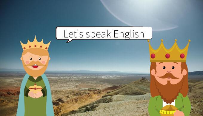 四面楚歌の英語